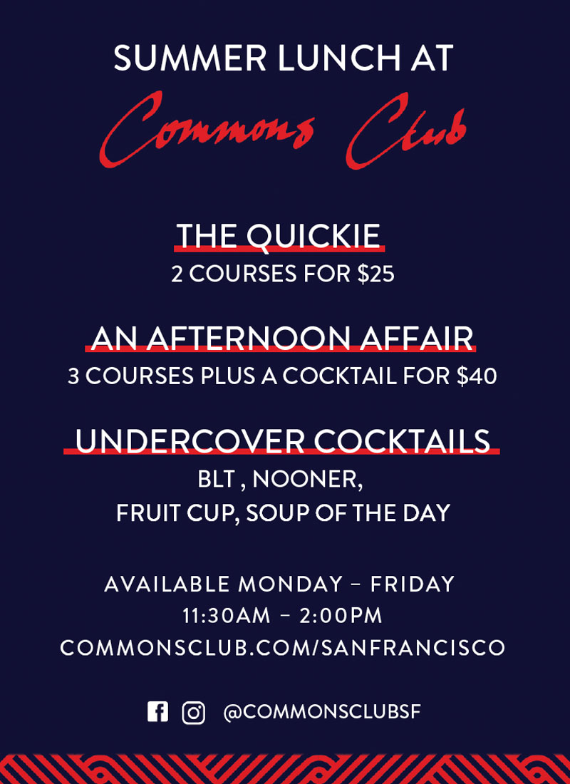 The Quickie & An Afternoon Affair